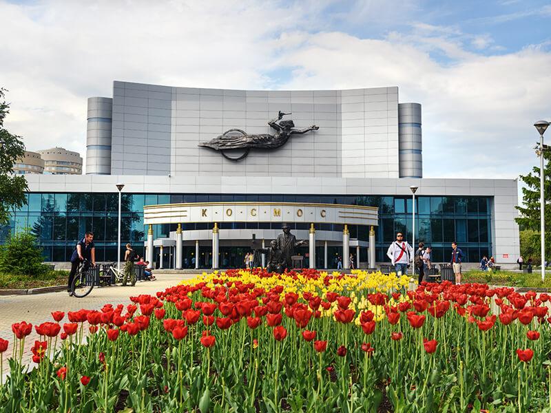 ККЦ Космос расположен рядом с жилым кварталом Мельница