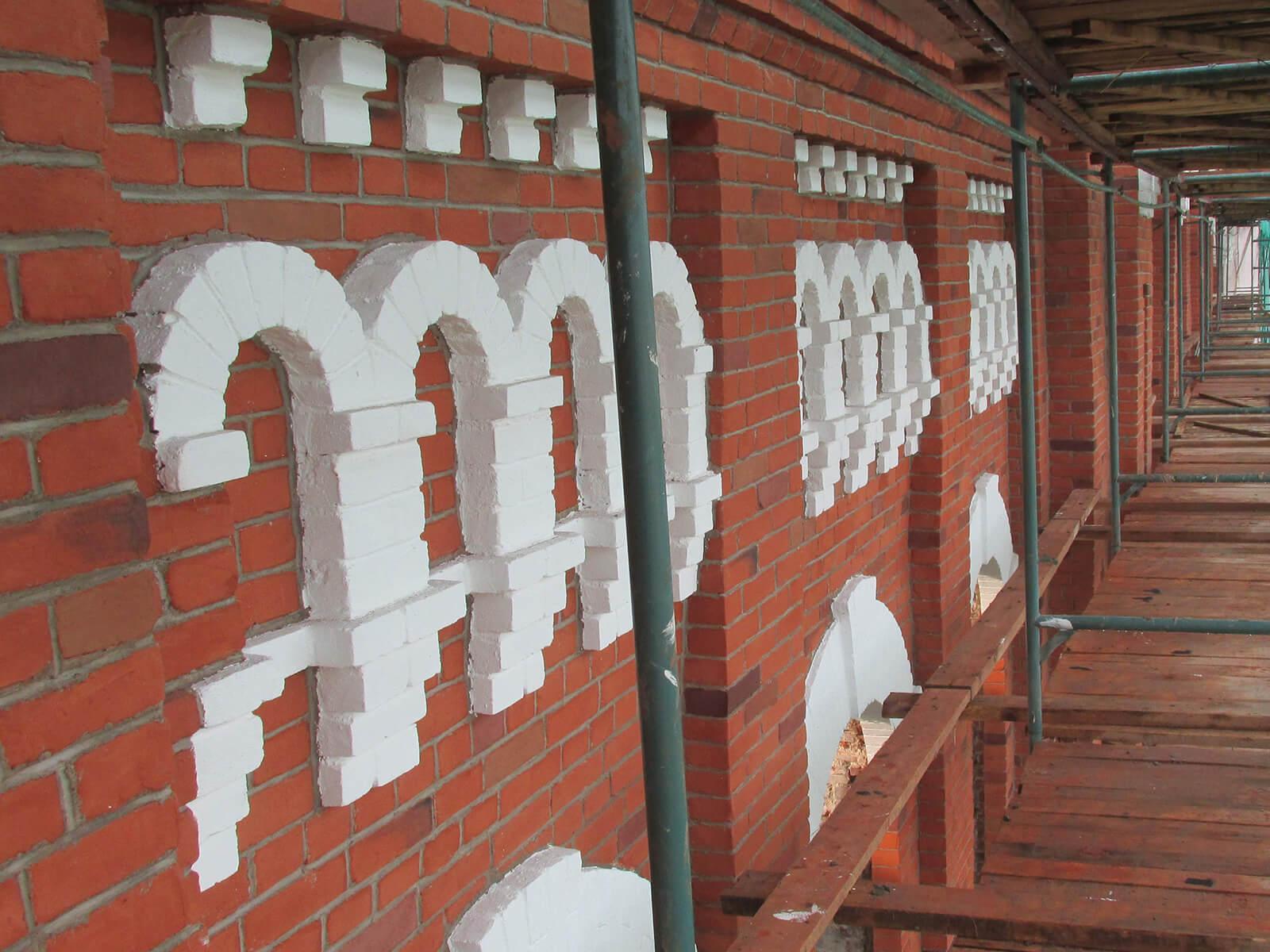 Здание Мельницы реставрационные работы